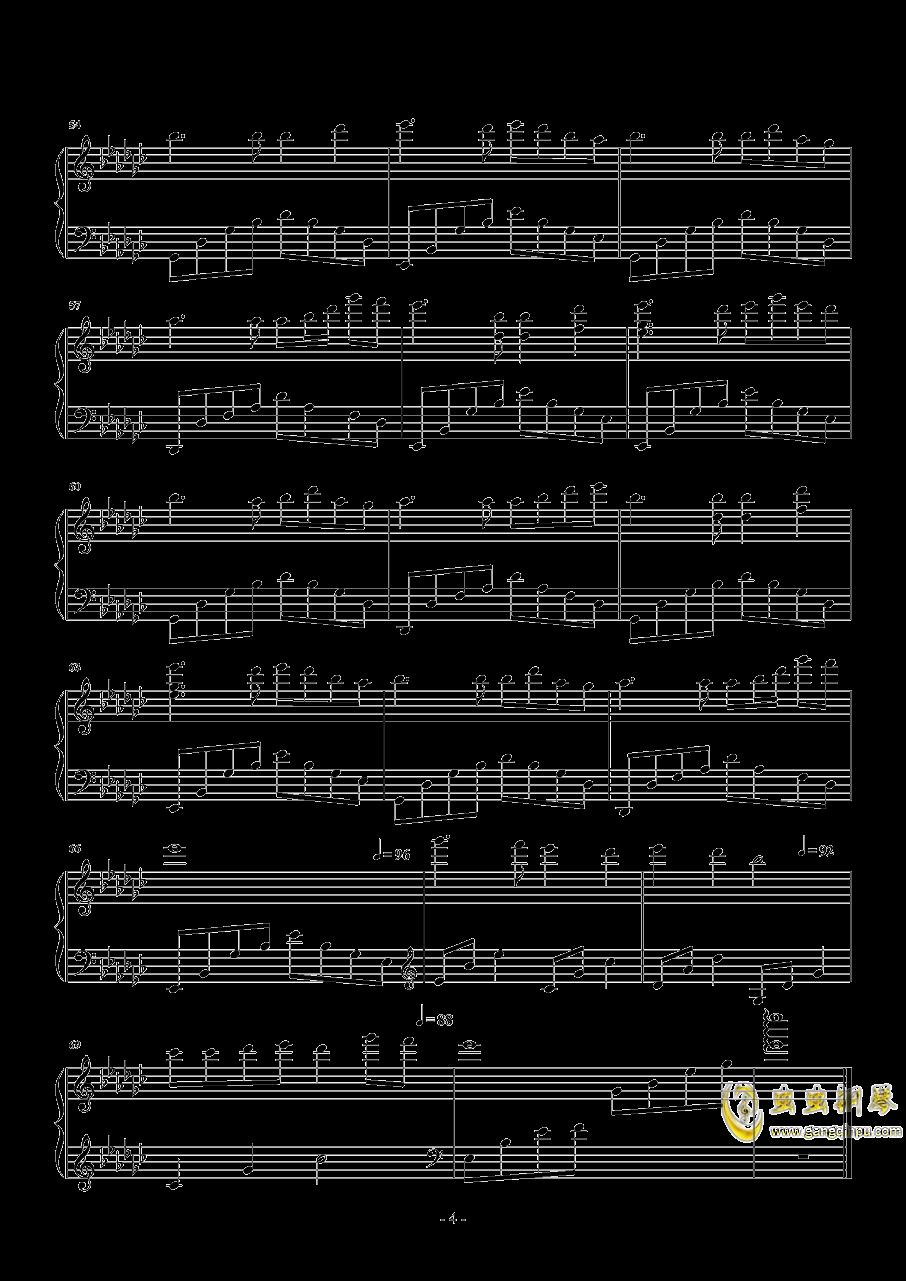 一曲相思钢琴谱 第4页