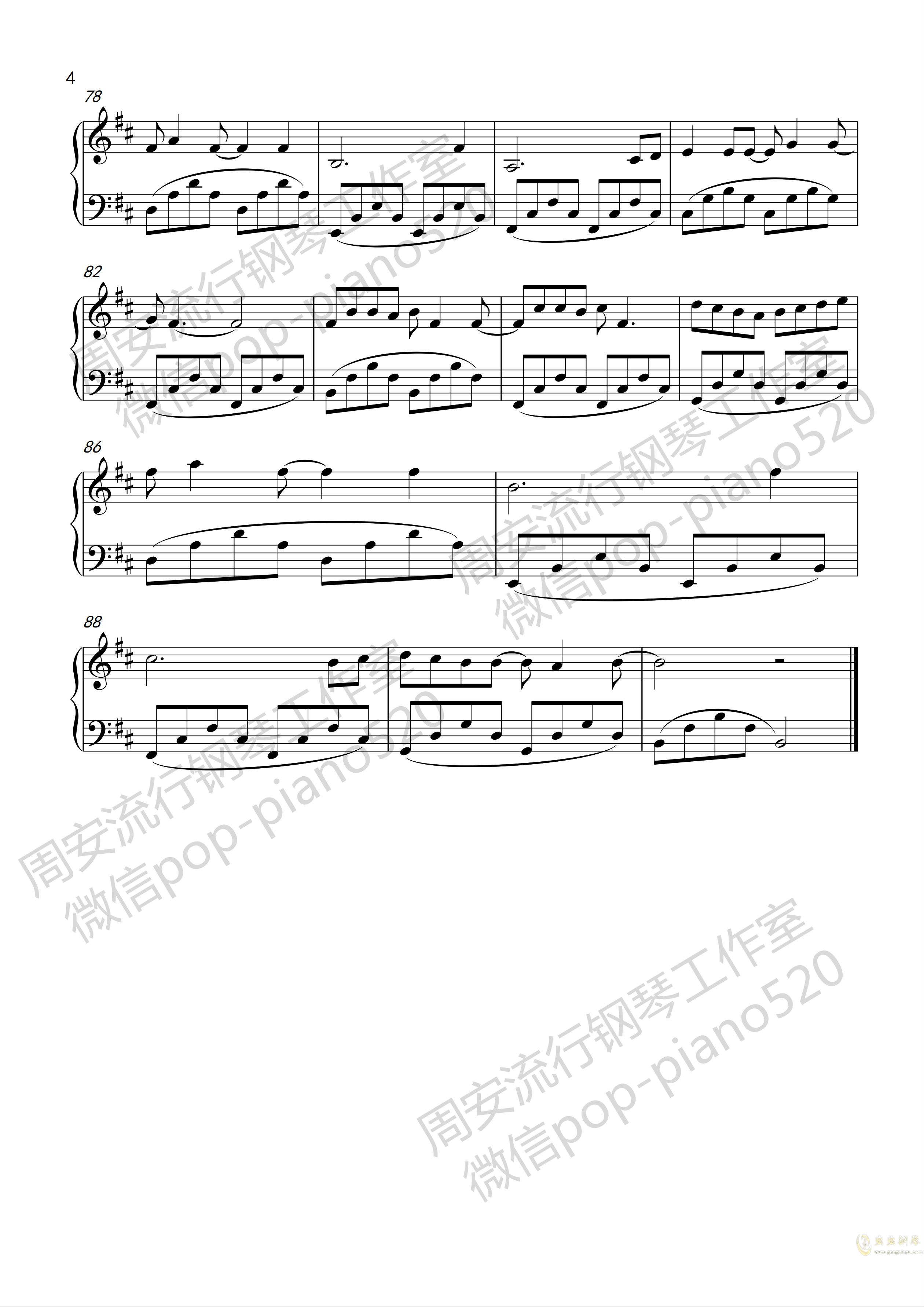 知否知否钢琴谱 第4页