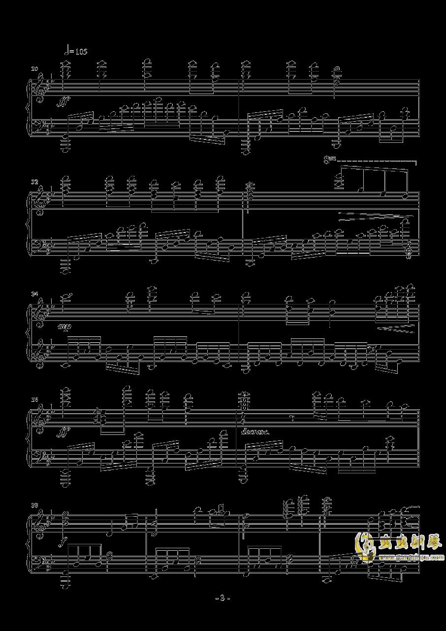 梦驼铃钢琴谱 第3页
