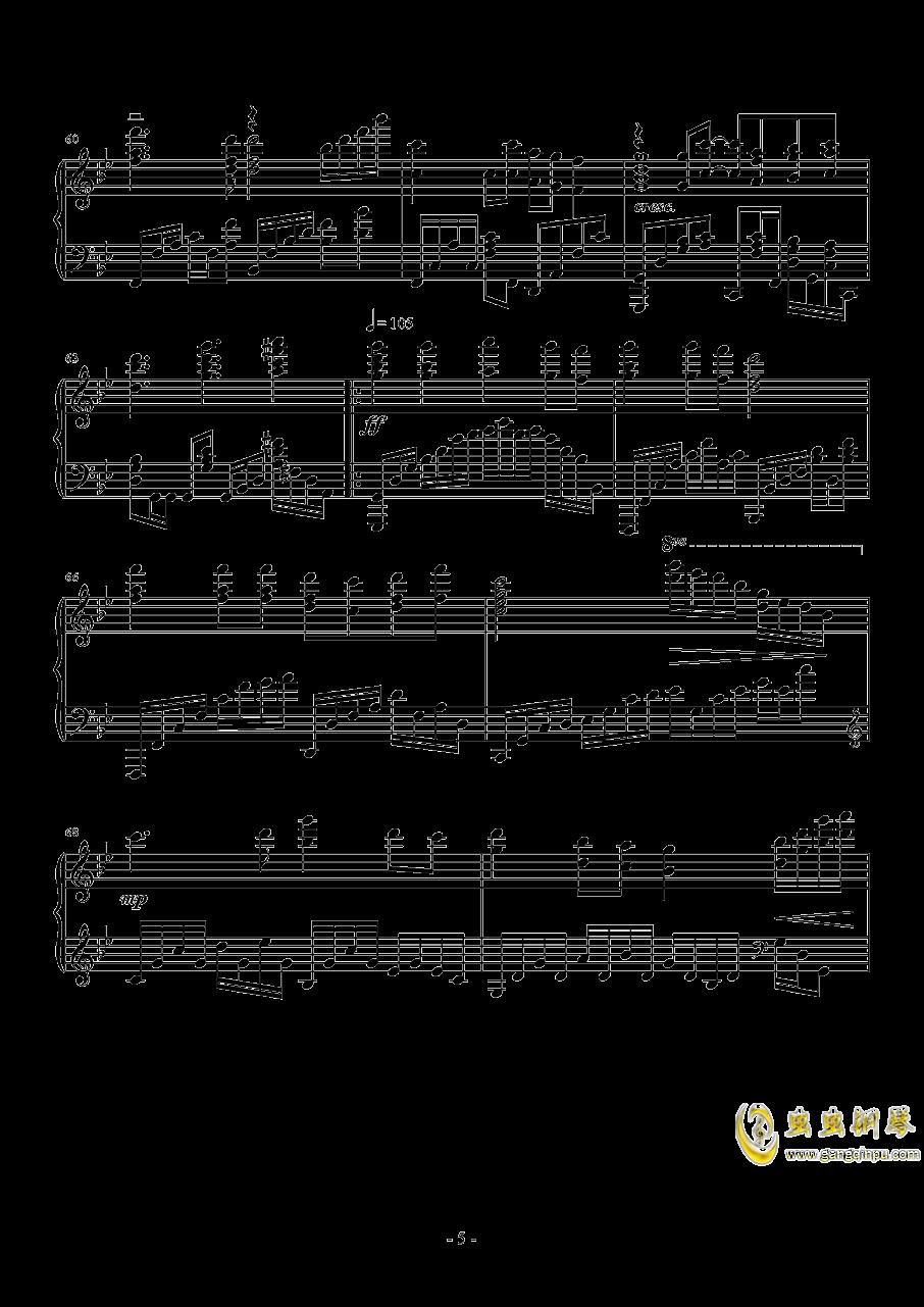 梦驼铃钢琴谱 第5页
