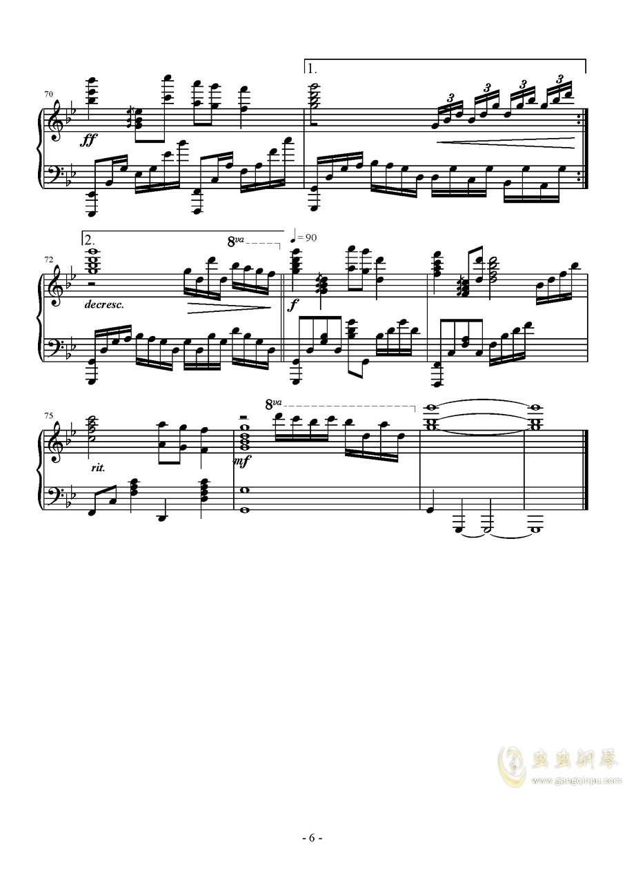 梦驼铃钢琴谱 第6页