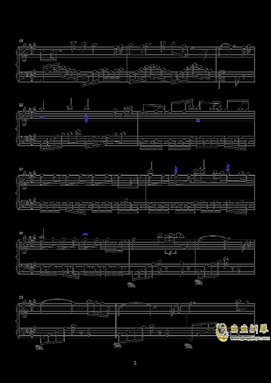 长生诀钢琴谱 第3页