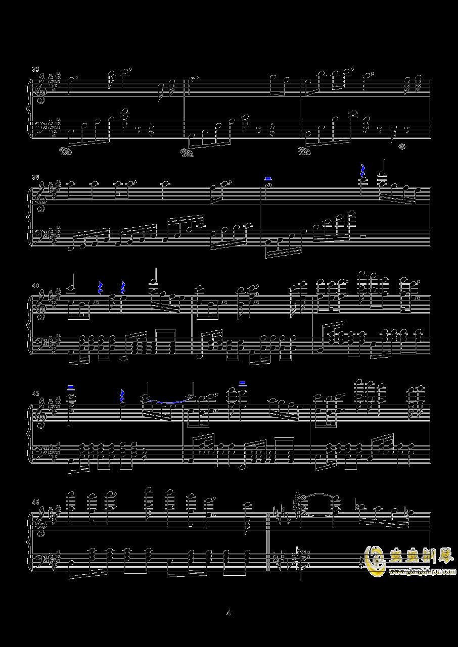 长生诀钢琴谱 第4页