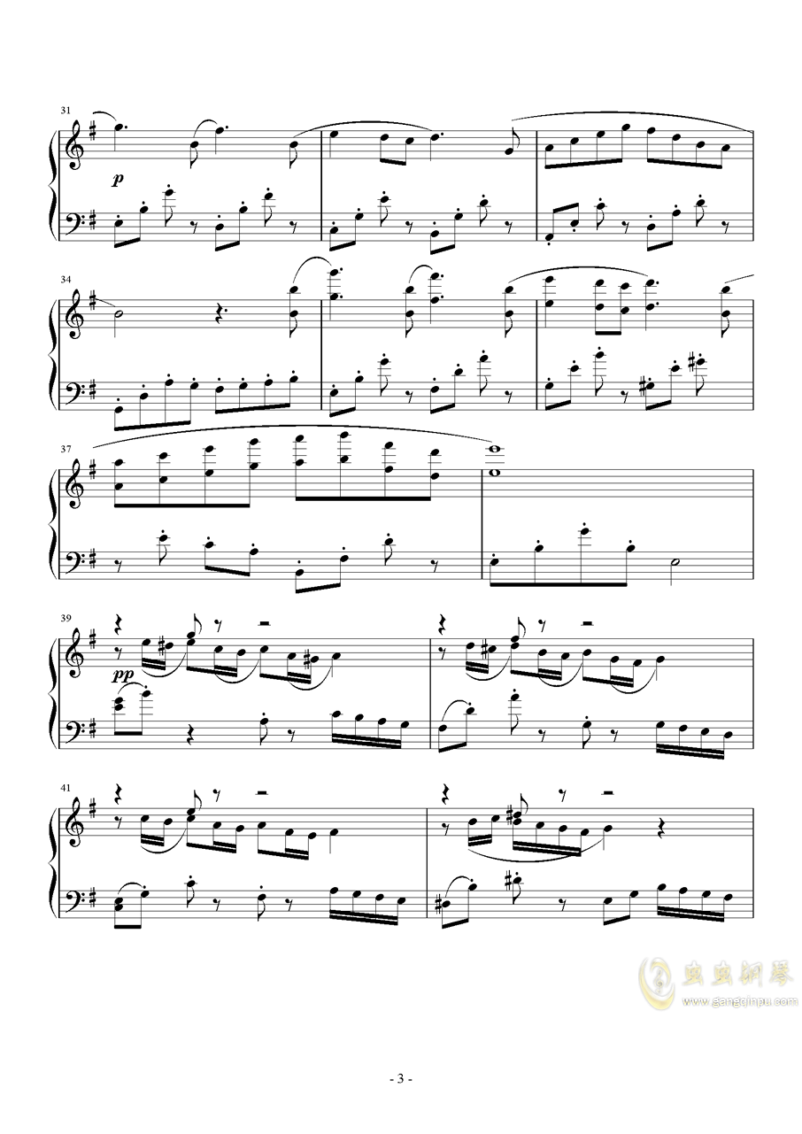 ��蛘婕o子-海の�える街钢琴谱 第3页