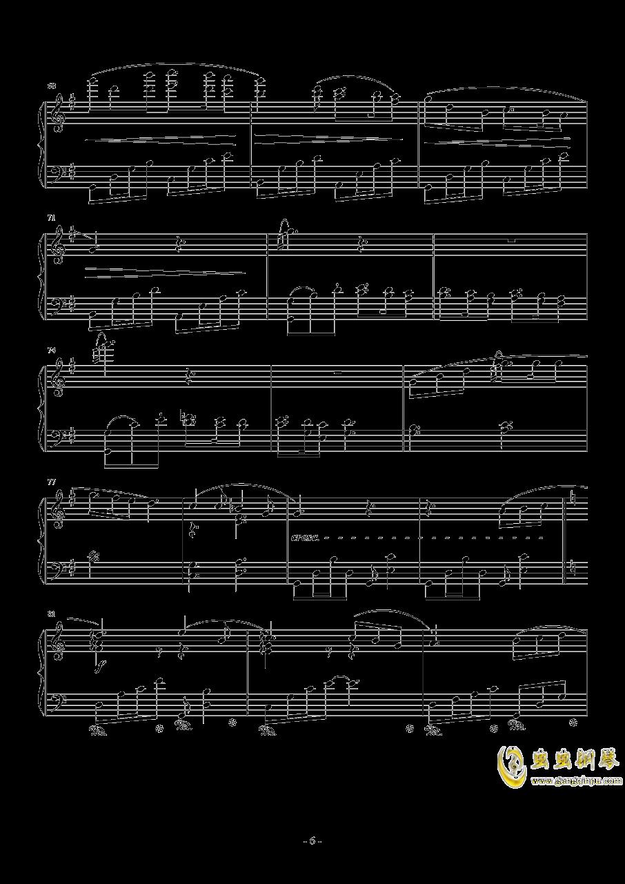 ��蛘婕o子-海の�える街钢琴谱 第6页