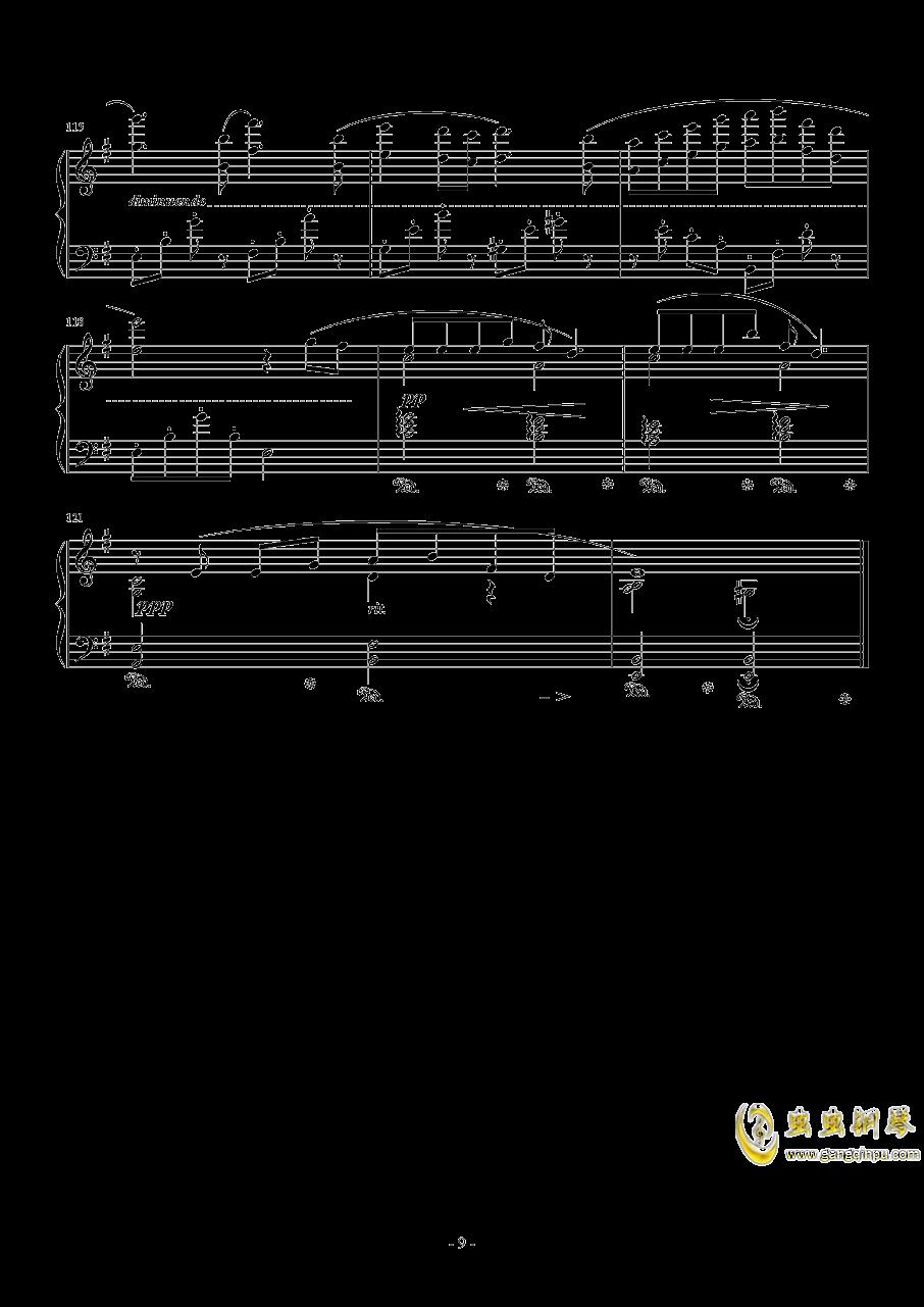 ��蛘婕o子-海の�える街钢琴谱 第9页