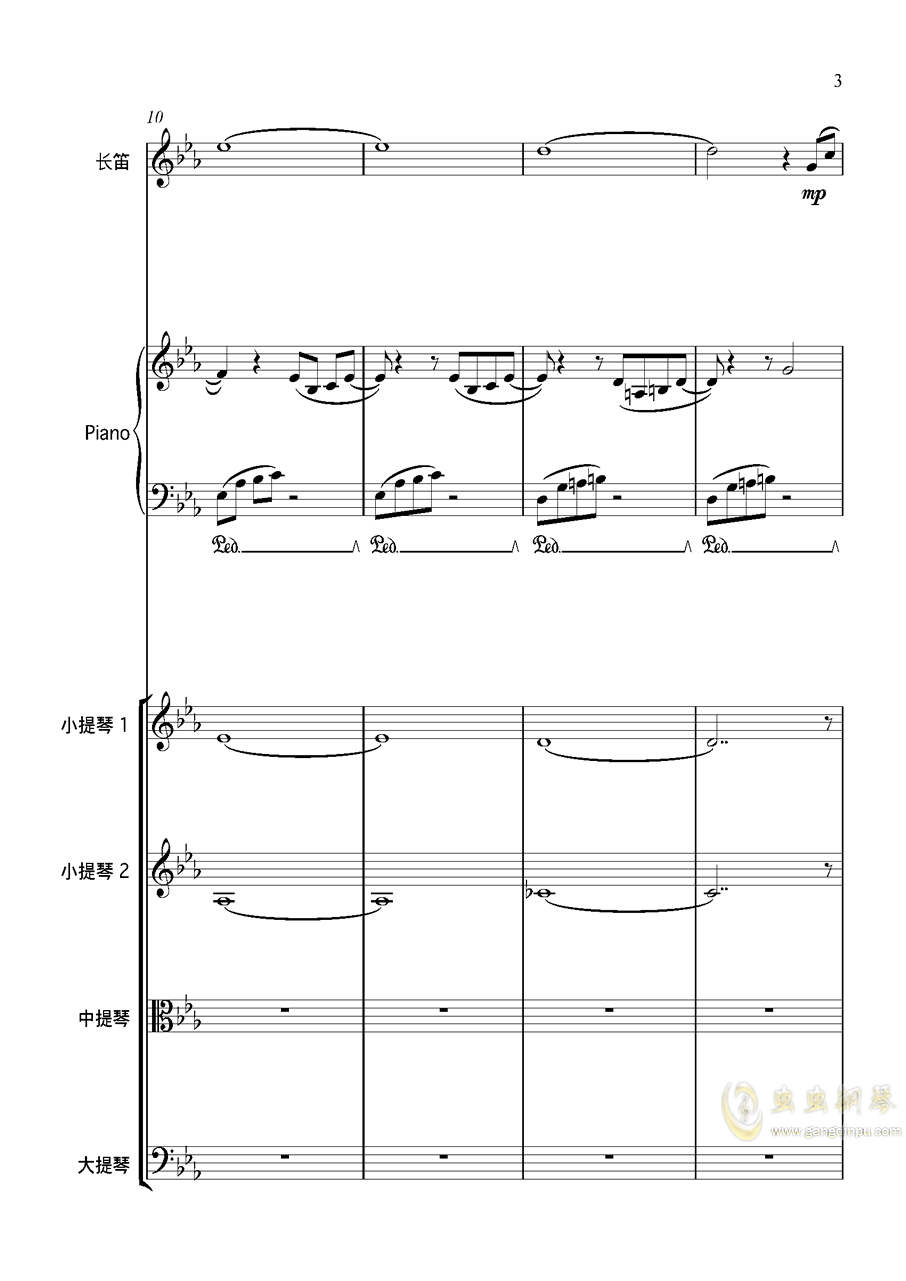 夕阳下的夏威夷钢琴谱 第3页