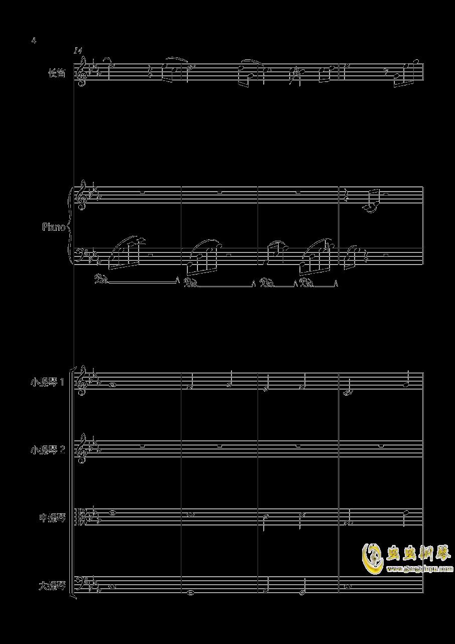 夕阳下的夏威夷钢琴谱 第4页