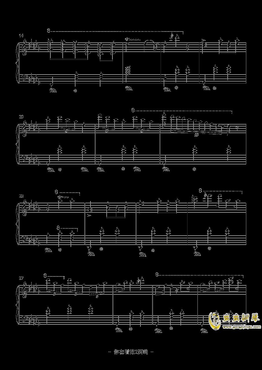 un, deux, trois钢琴谱 第2页
