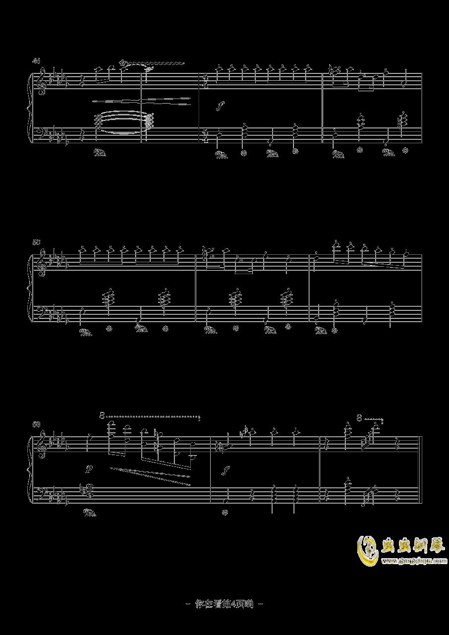 un, deux, trois钢琴谱 第4页