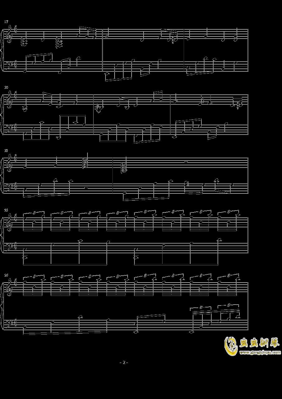 奉献钢琴谱 第2页