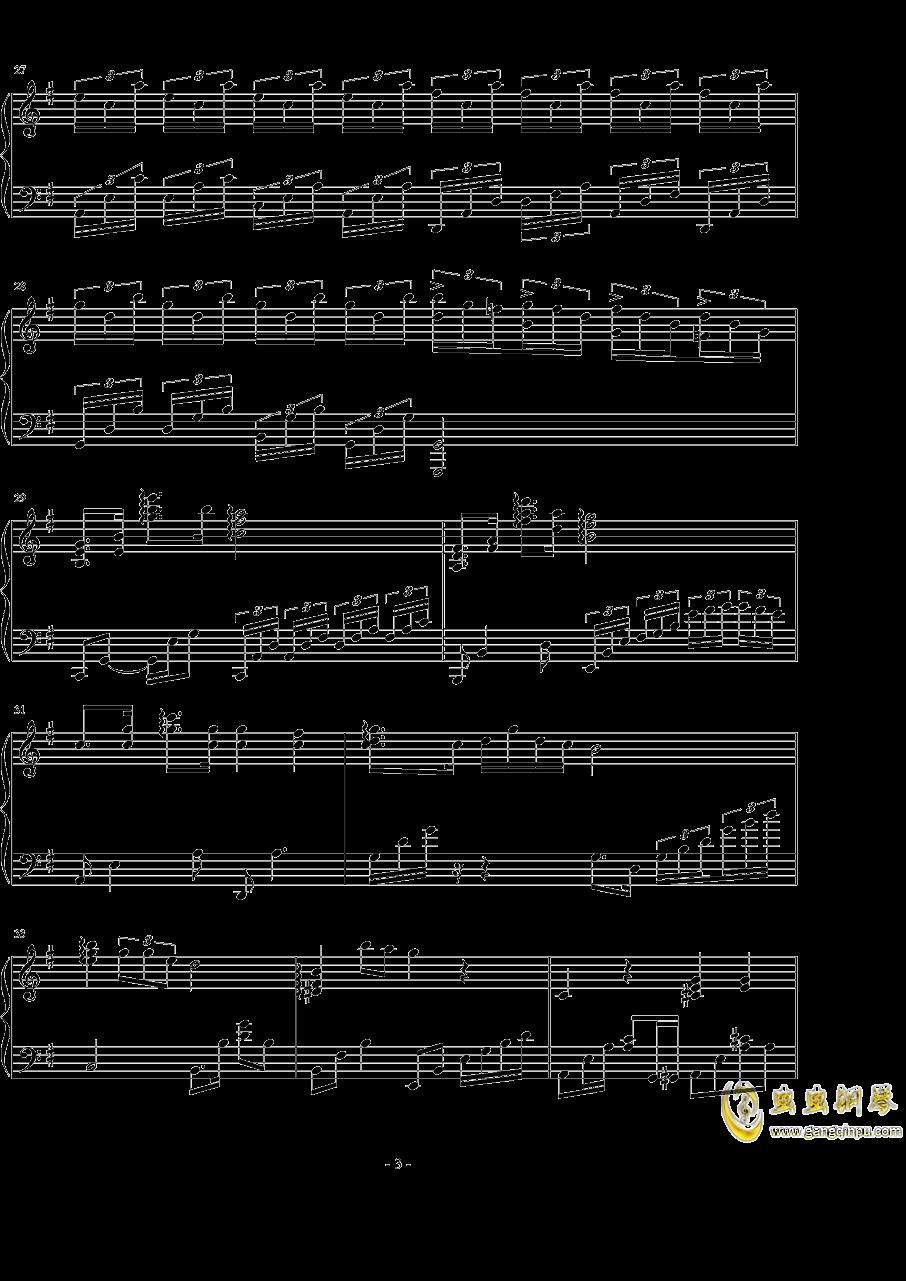 奉献钢琴谱 第3页