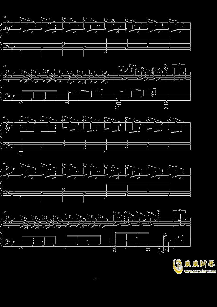 奉献钢琴谱 第5页
