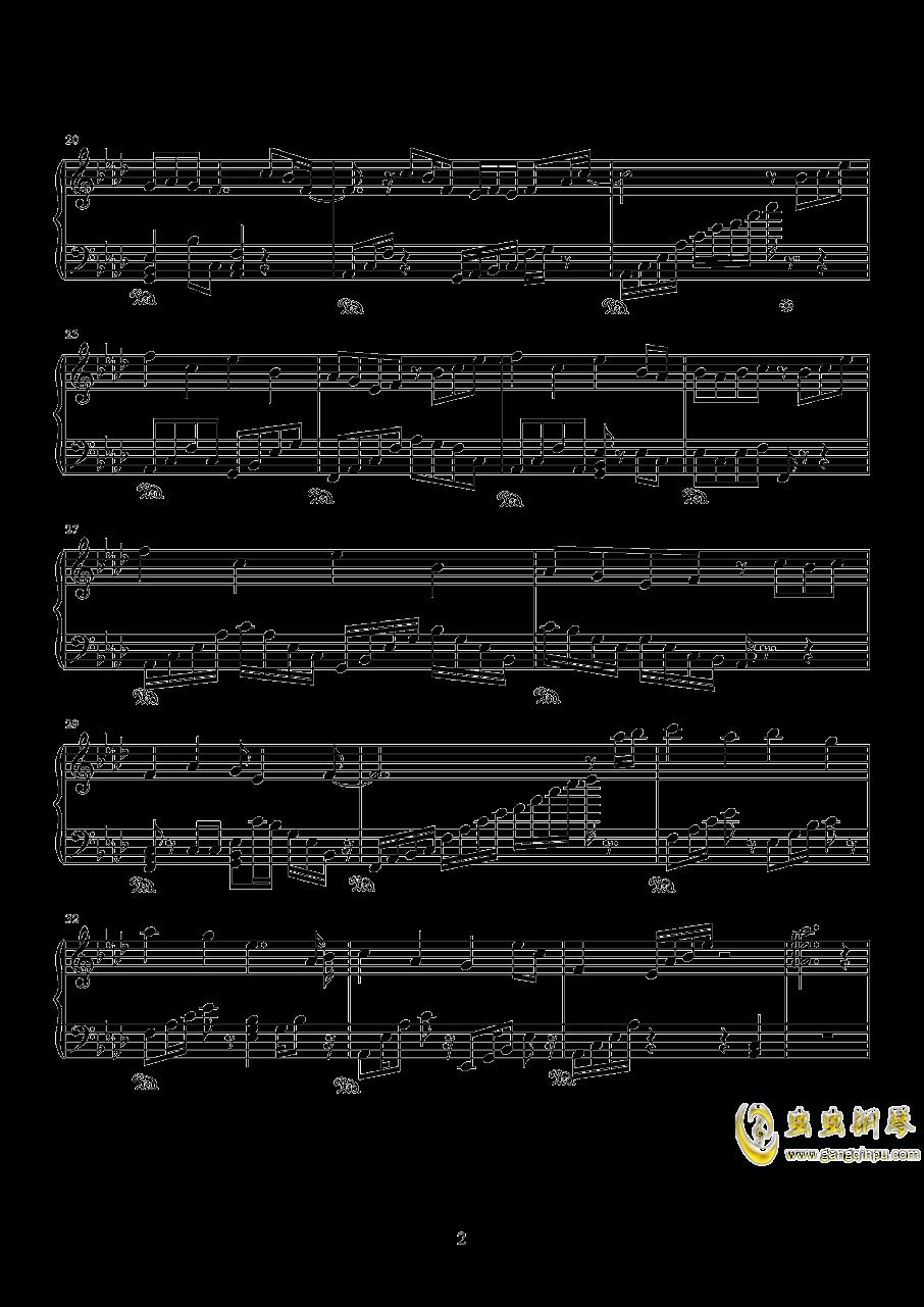 与归钢琴谱 第2页