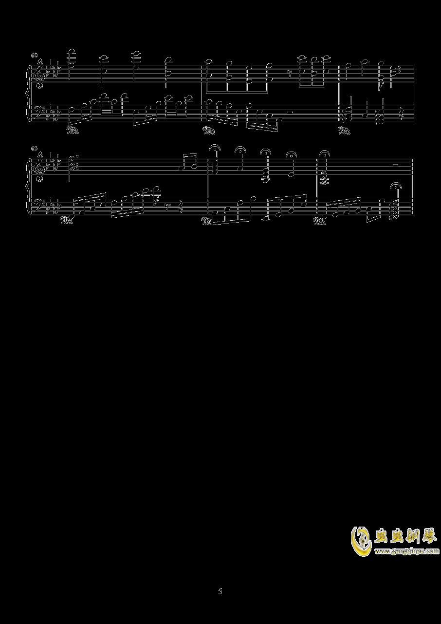 与归钢琴谱 第5页