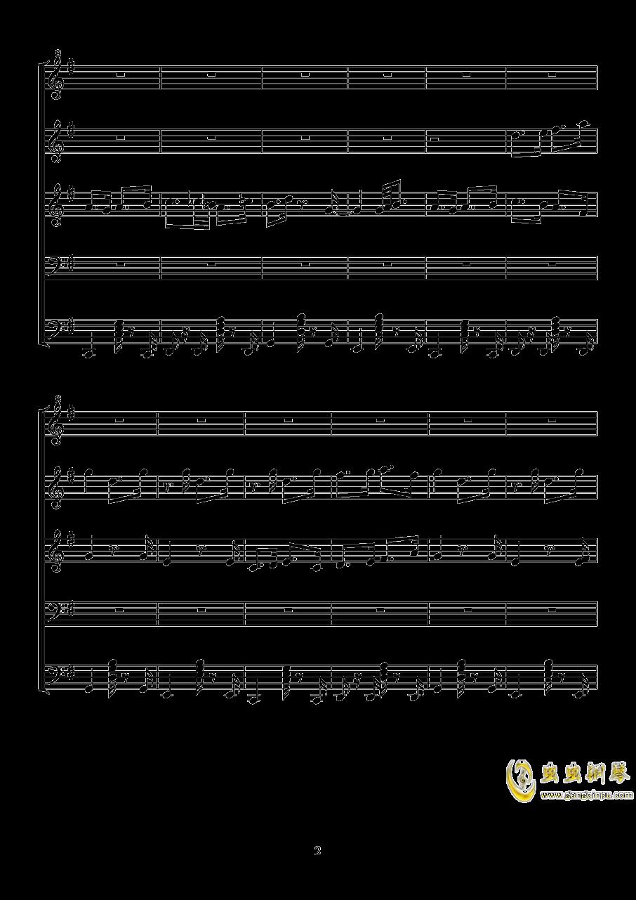 泡杯茶~钢琴谱 第2页