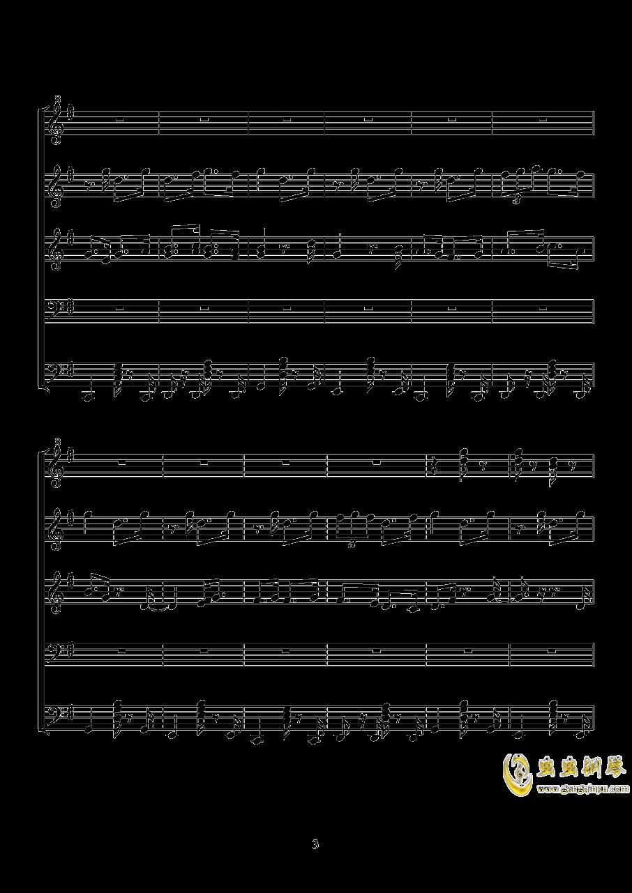 泡杯茶~钢琴谱 第3页