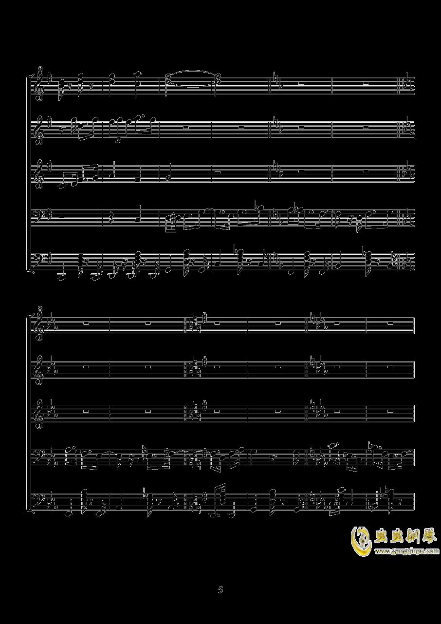 泡杯茶~钢琴谱 第5页