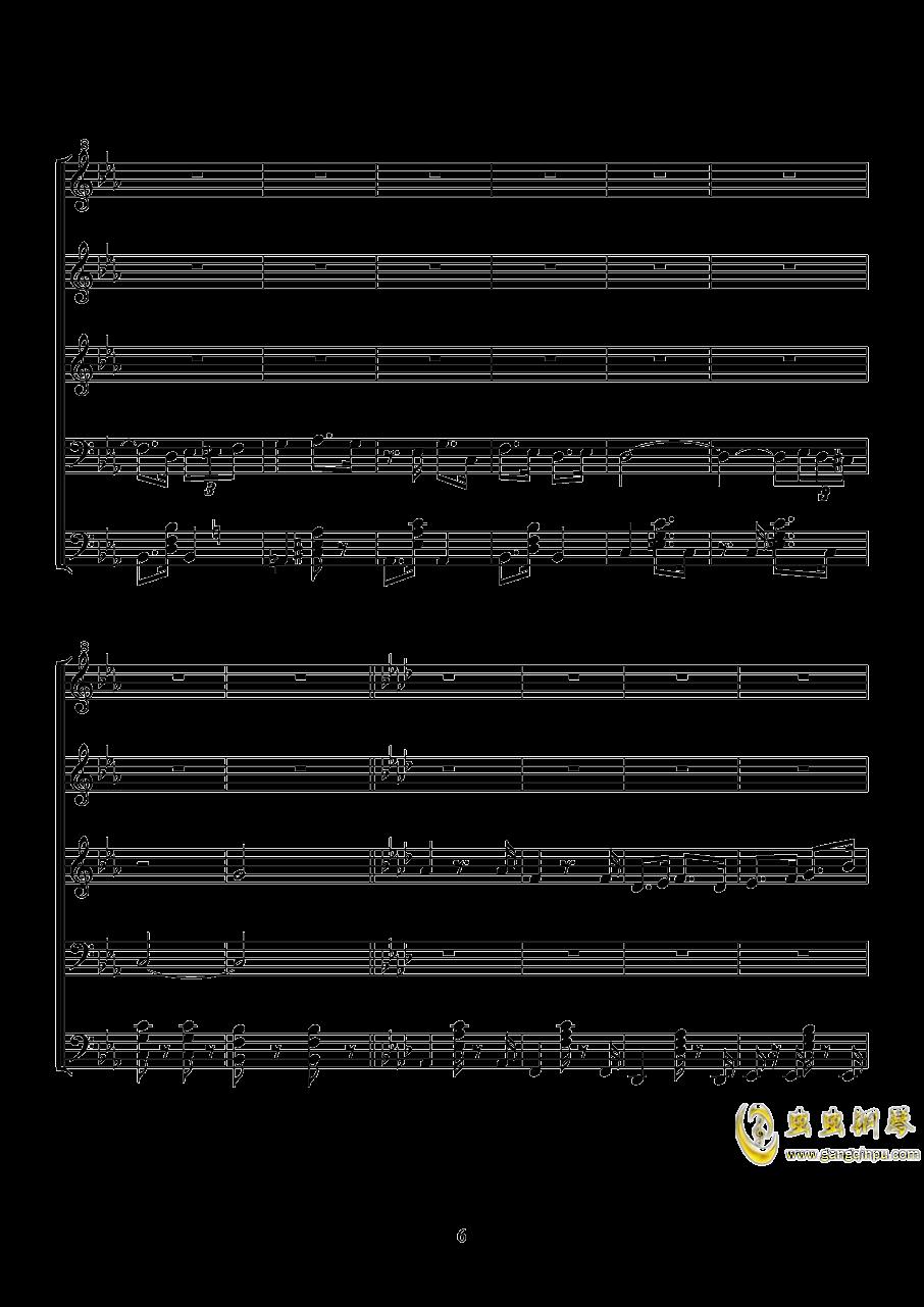 泡杯茶~钢琴谱 第6页
