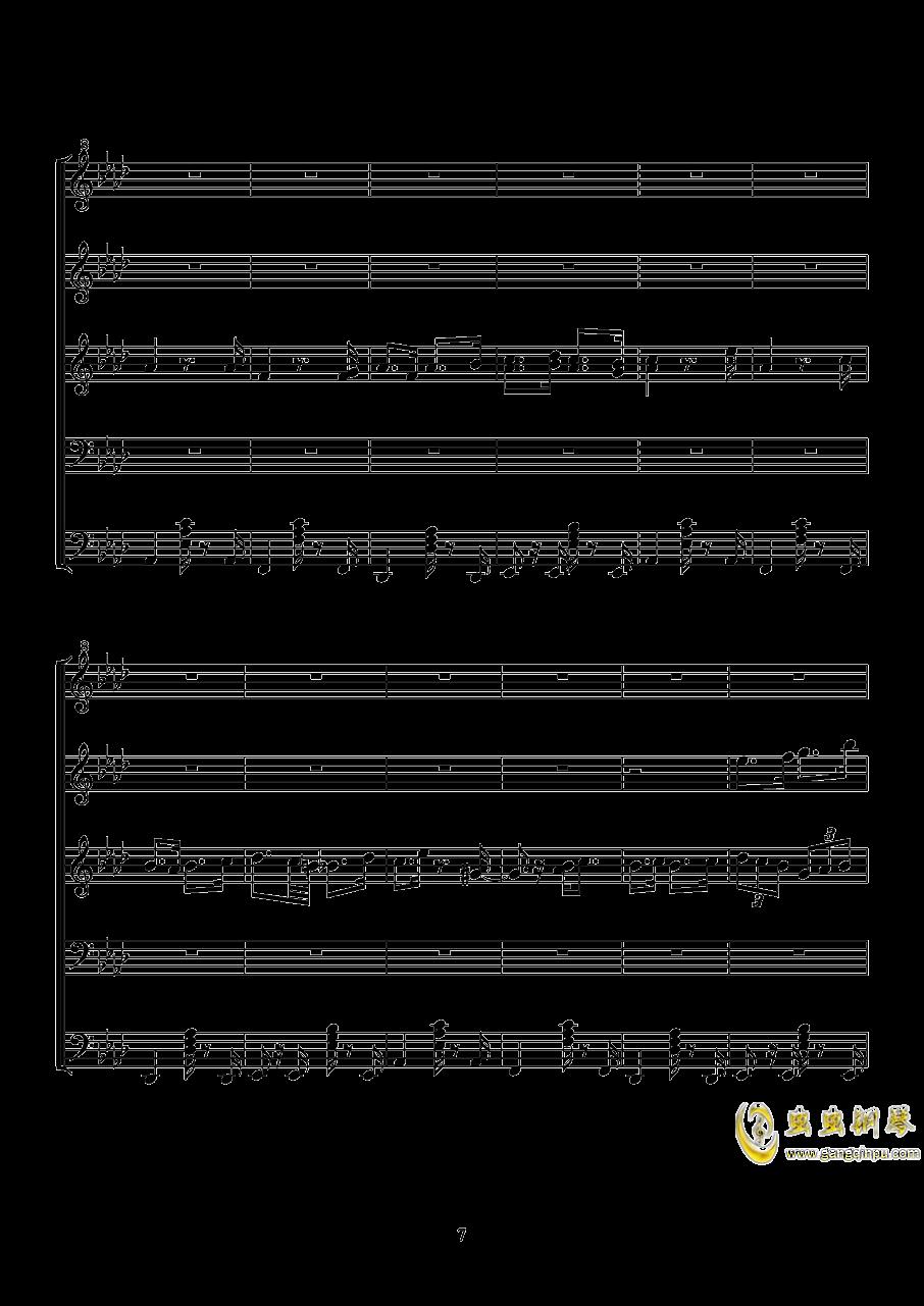 泡杯茶~钢琴谱 第7页
