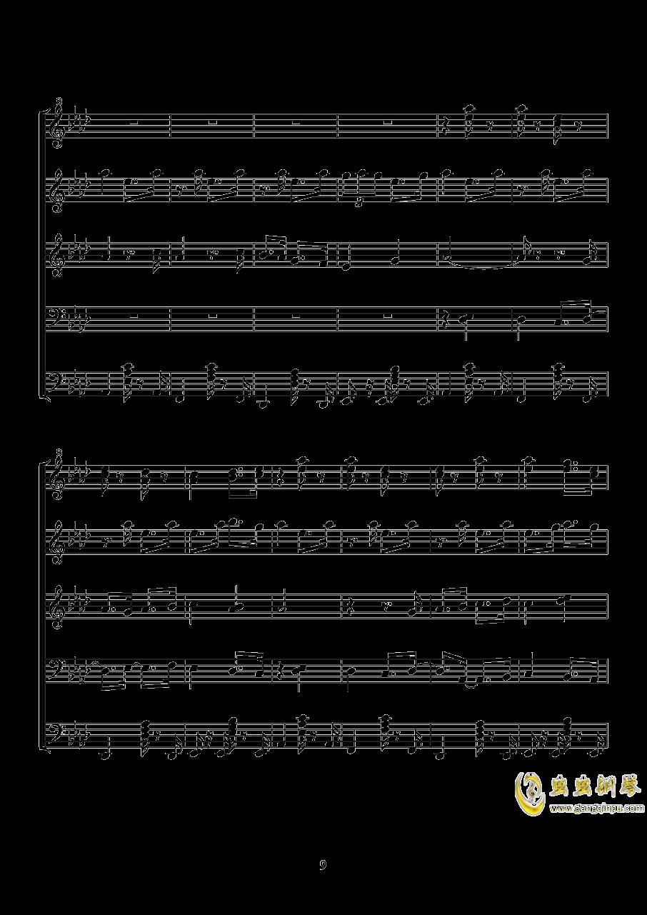 泡杯茶~钢琴谱 第9页