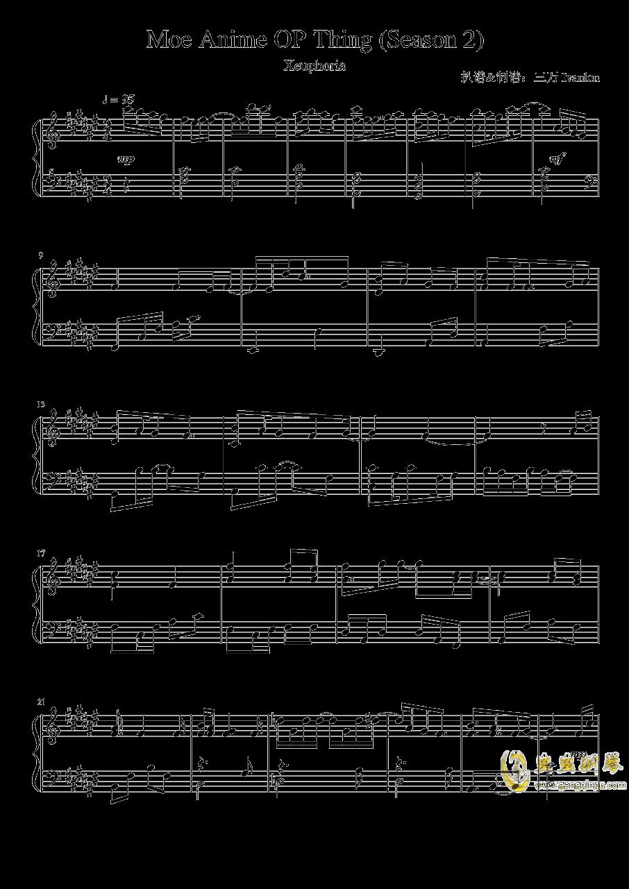 Moe Anime OP Thing钢琴谱 第1页