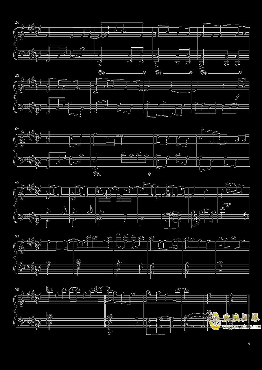 Moe Anime OP Thing钢琴谱 第3页