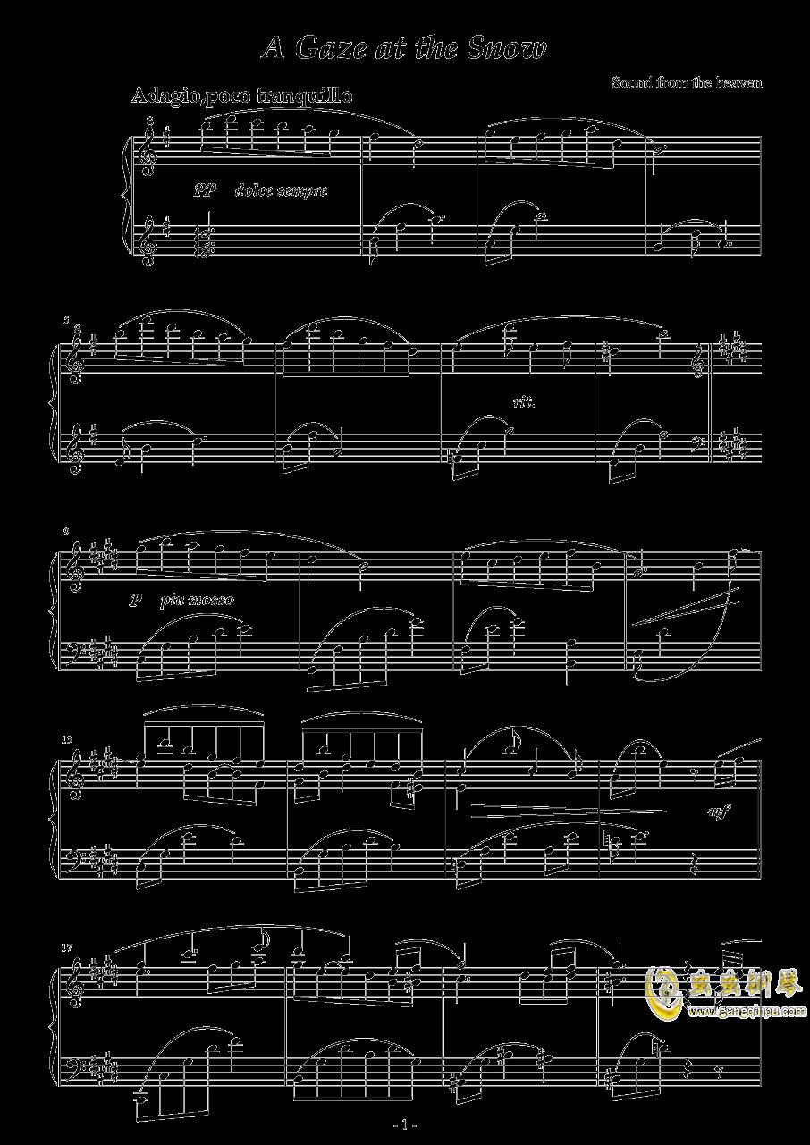 观雪钢琴谱 第1页