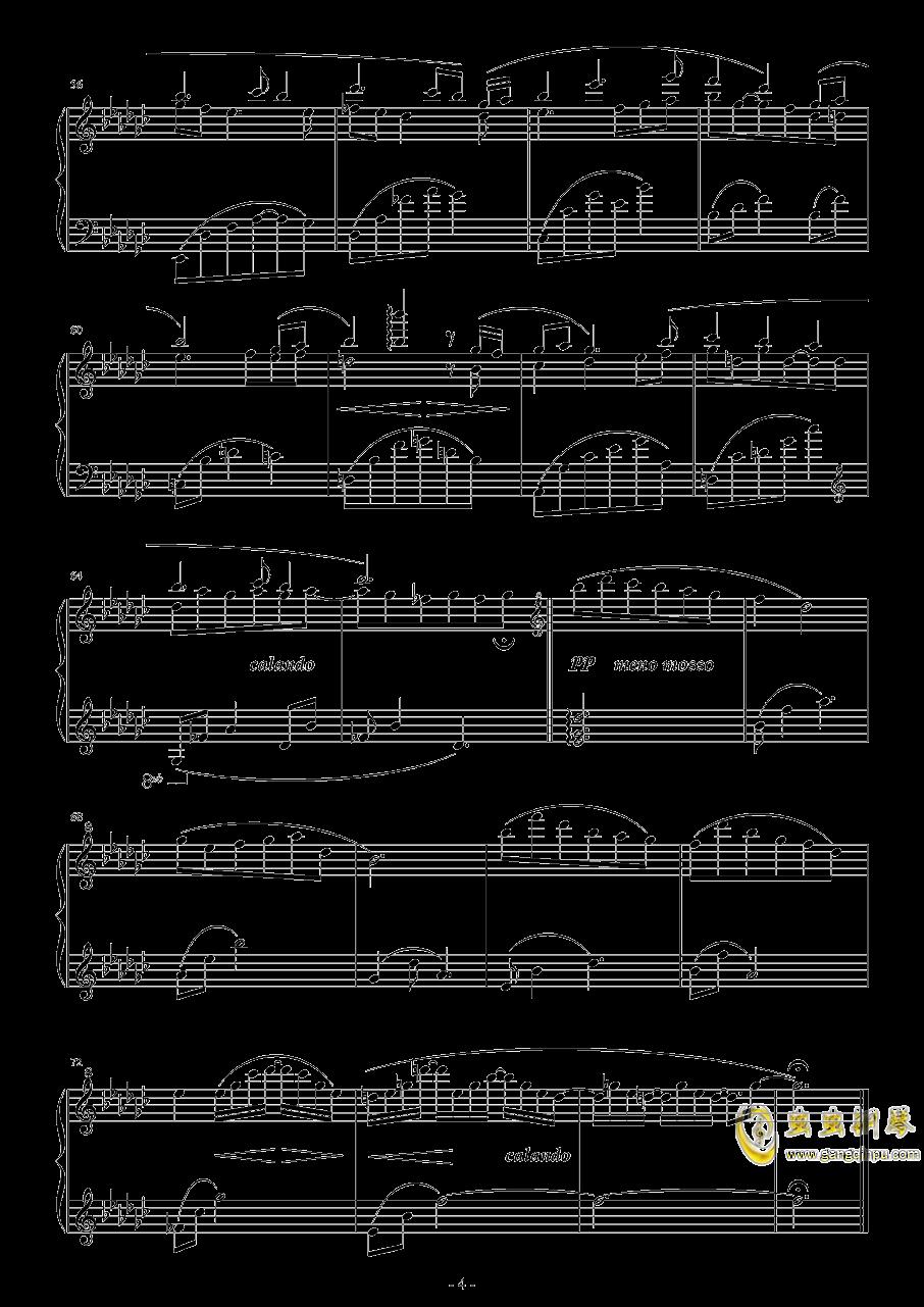 观雪钢琴谱 第4页