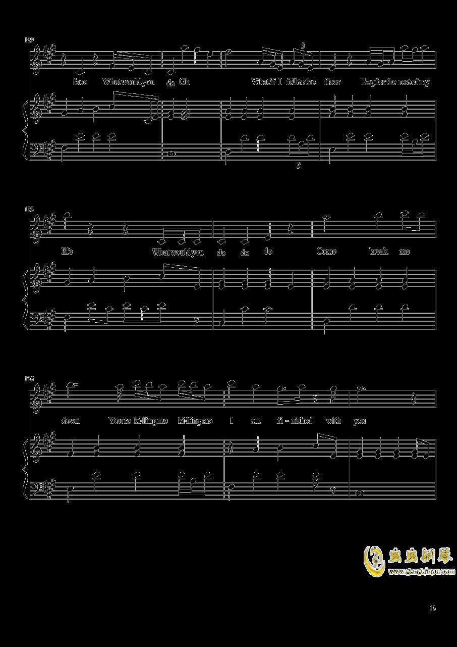 演唱会歌曲串烧钢琴谱 第13页