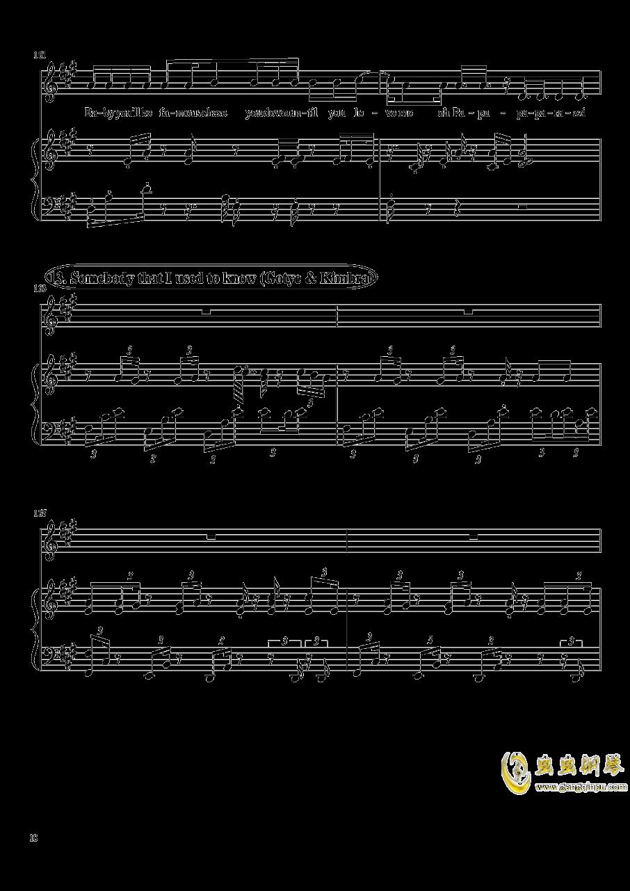 演唱会歌曲串烧钢琴谱 第18页