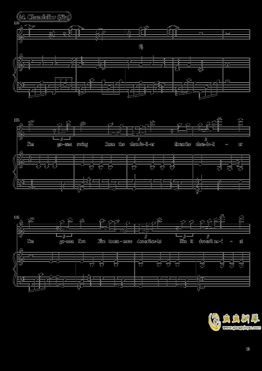 演唱会歌曲串烧钢琴谱 第23页