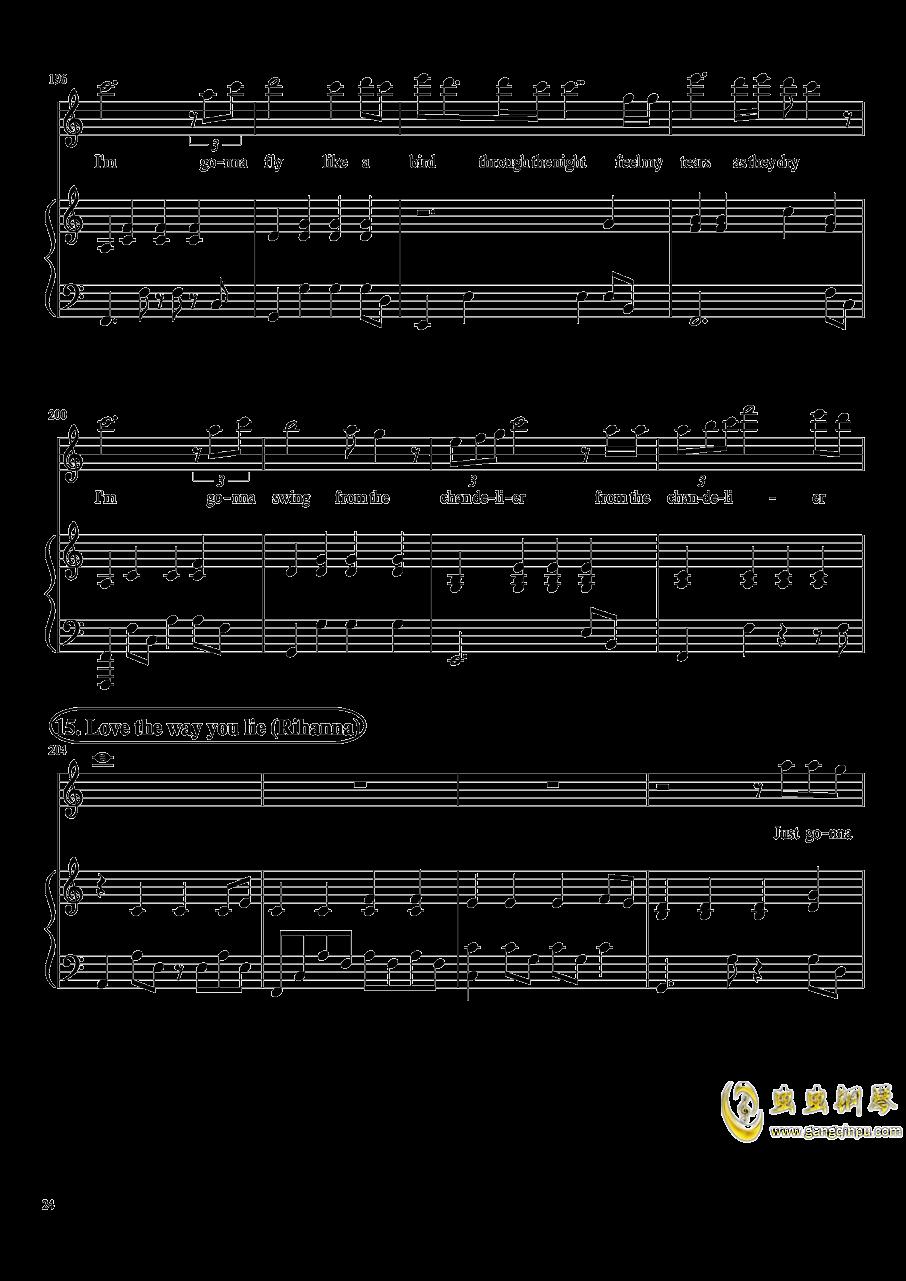 演唱会歌曲串烧钢琴谱 第24页