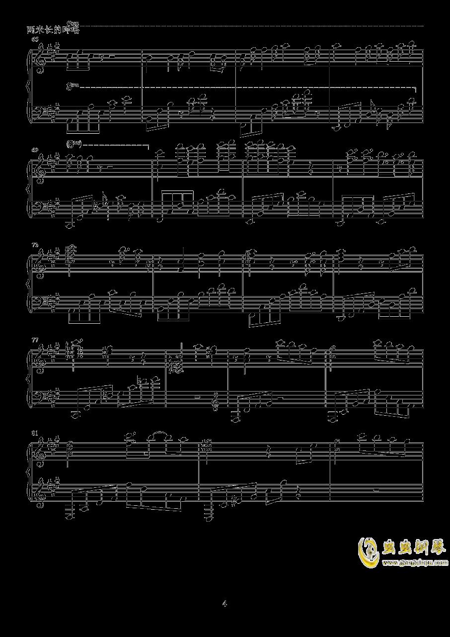 参商钢琴谱 第4页