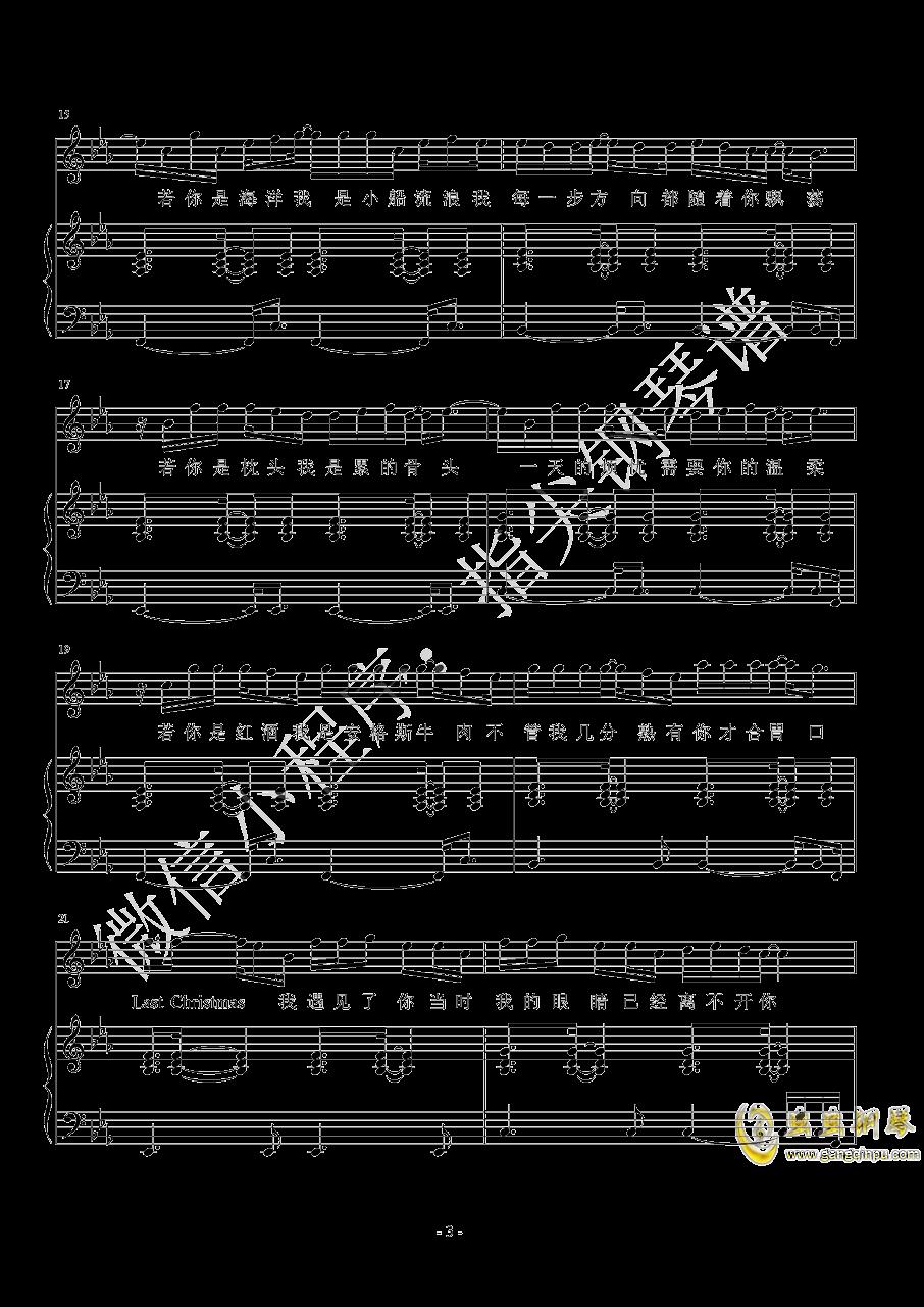 Last Christmas钢琴谱 第3页