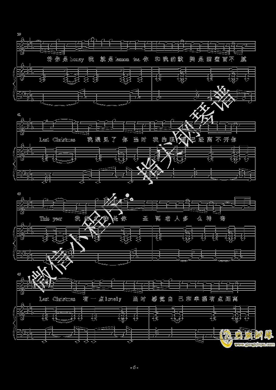 Last Christmas钢琴谱 第6页