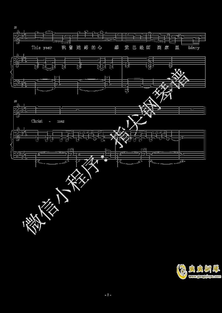 Last Christmas钢琴谱 第8页