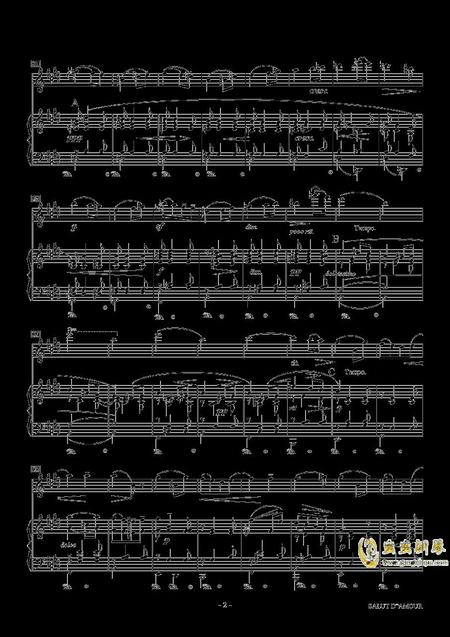 爱的致意钢琴谱 第2页