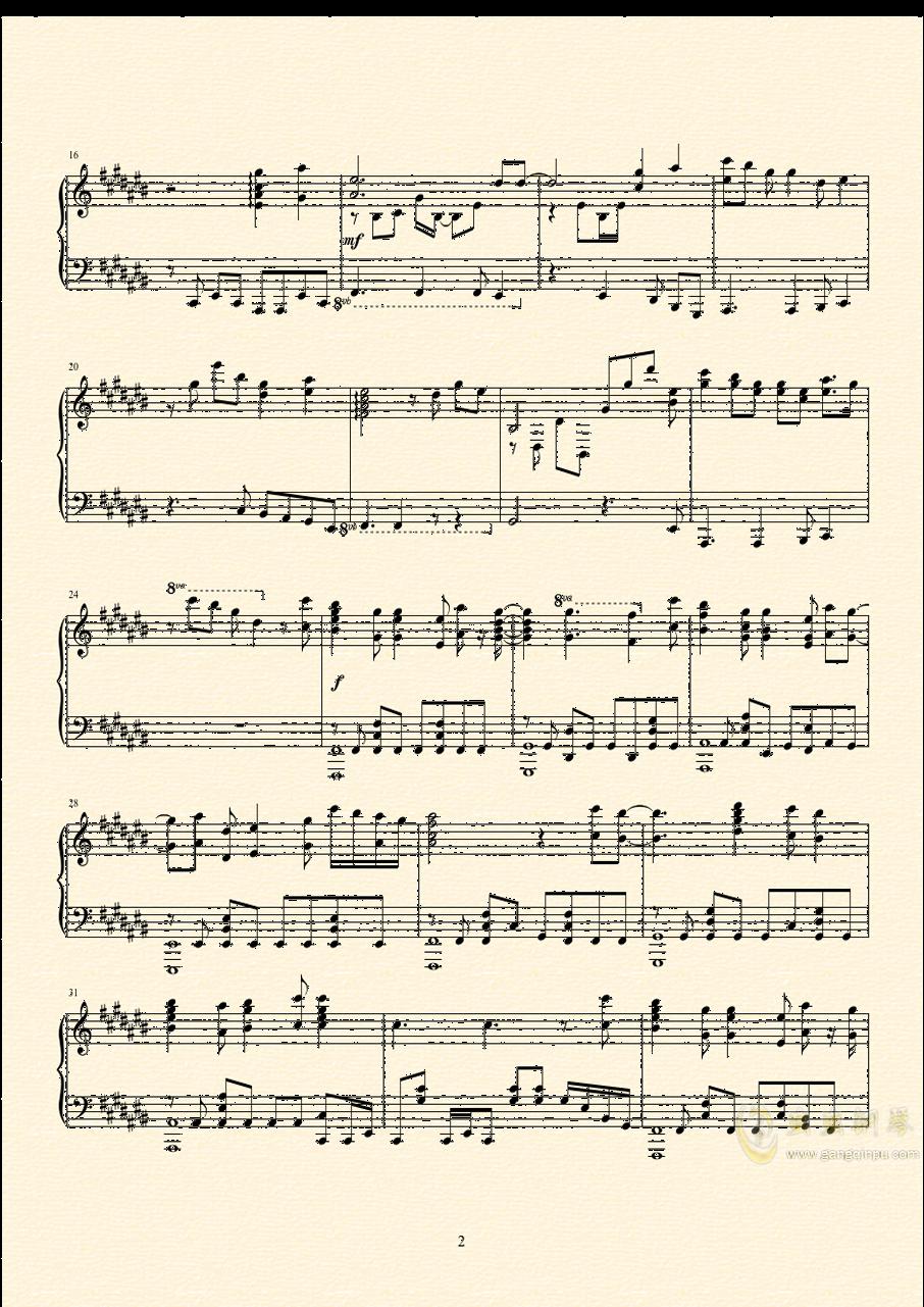 未明の君と薄明の魔法 来自多彩世界的明天ED钢琴谱 第3页