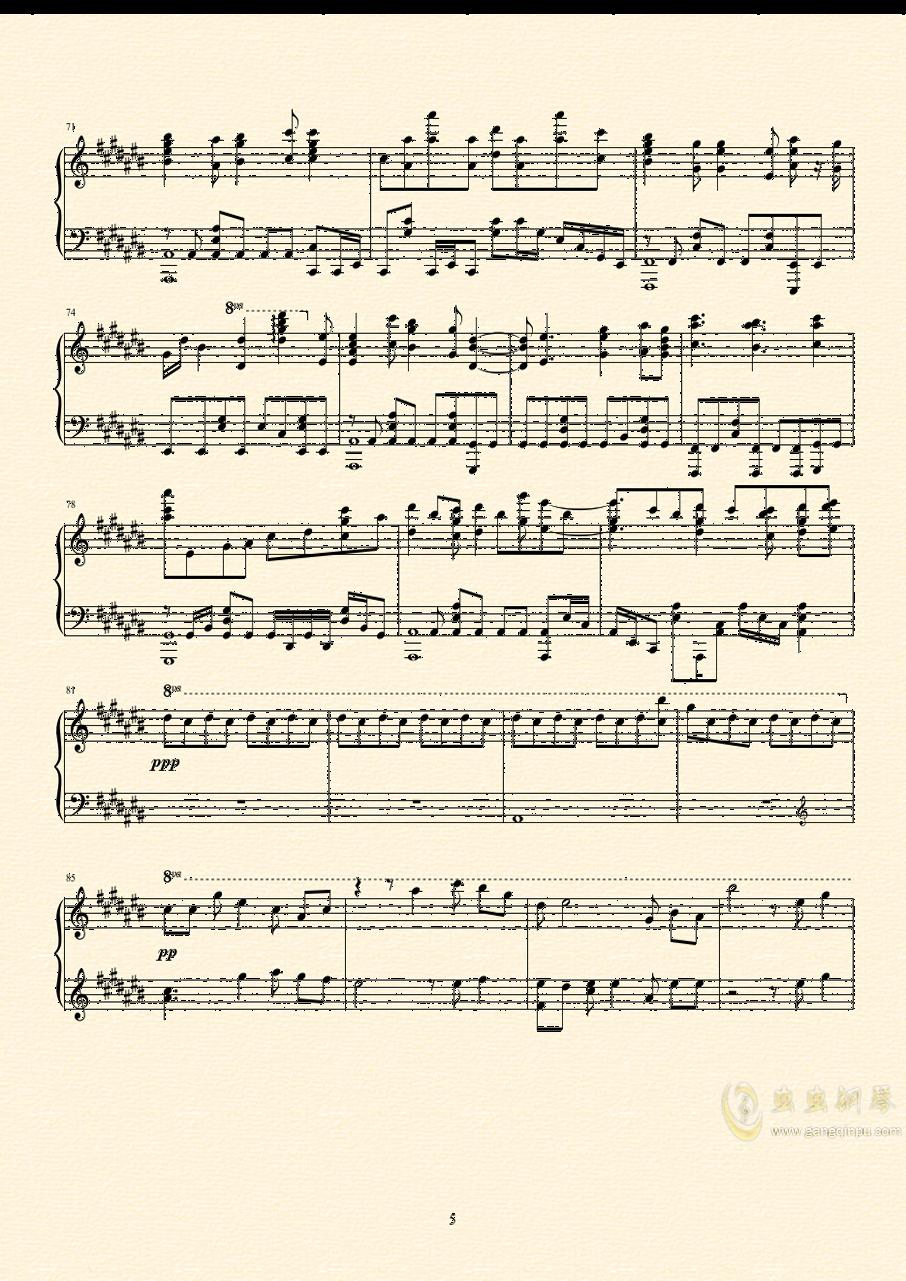 未明の君と薄明の魔法 来自多彩世界的明天ED钢琴谱 第6页
