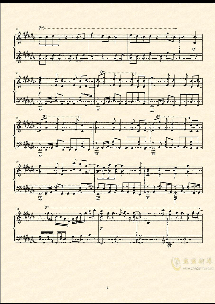 未明の君と薄明の魔法 来自多彩世界的明天ED钢琴谱 第7页