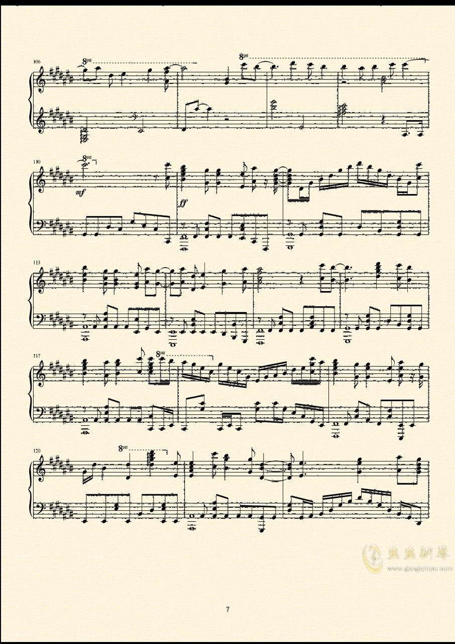 未明の君と薄明の魔法 来自多彩世界的明天ED钢琴谱 第8页