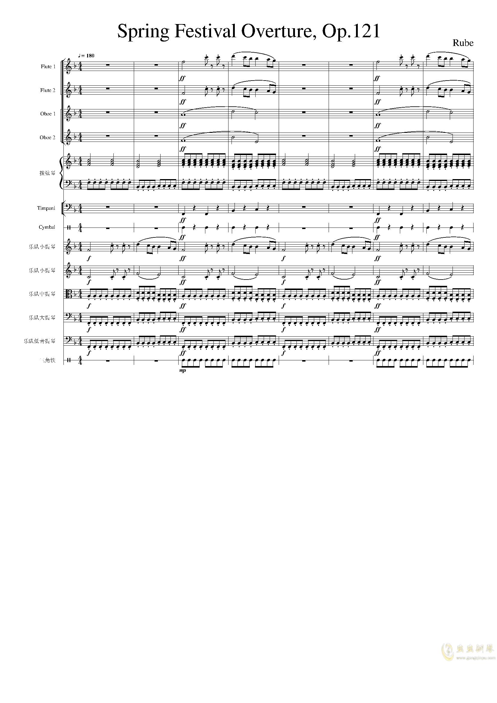 春节序曲,作品121钢琴谱 第1页