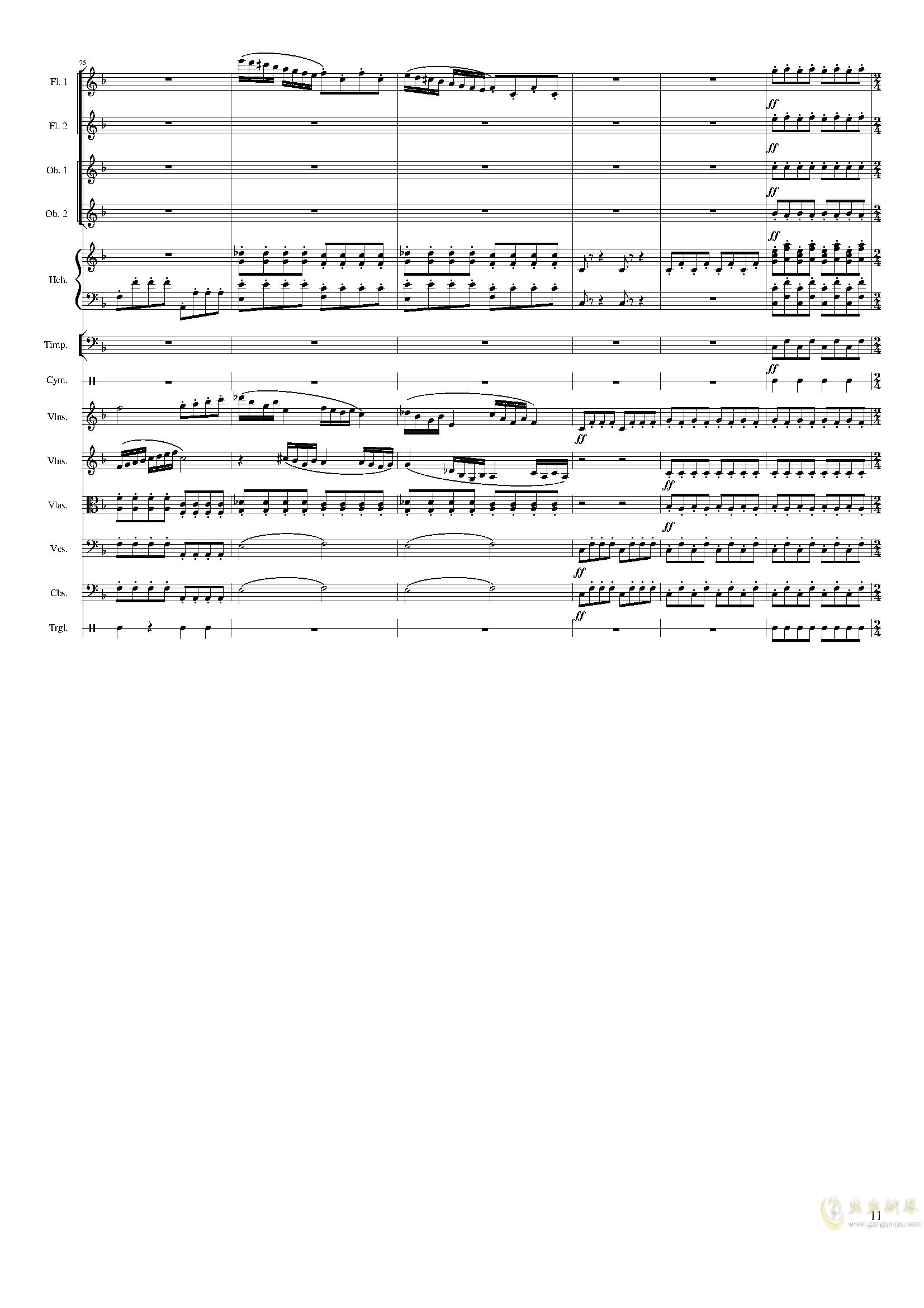 春节序曲,作品121钢琴谱 第11页