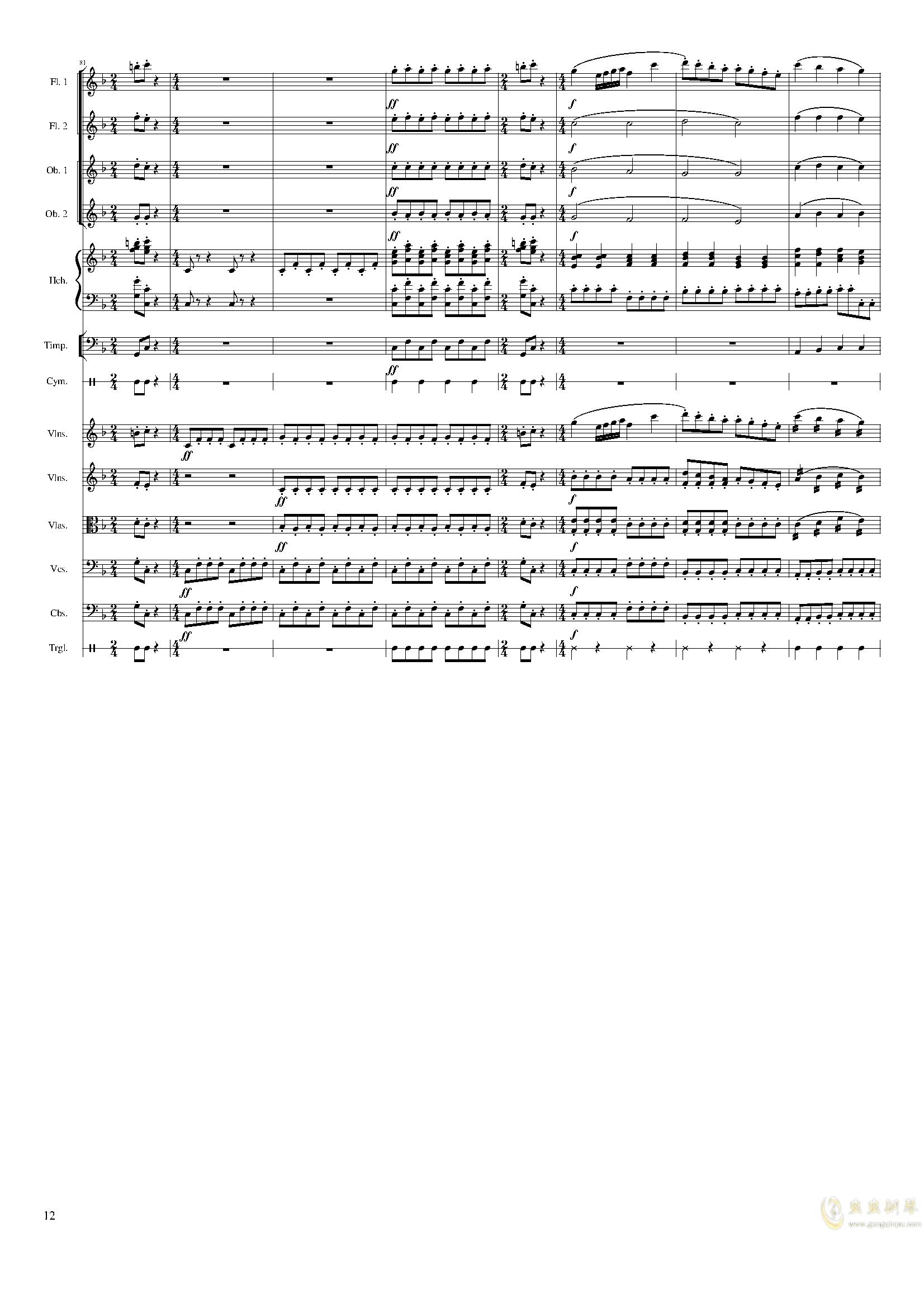 春节序曲,作品121钢琴谱 第12页