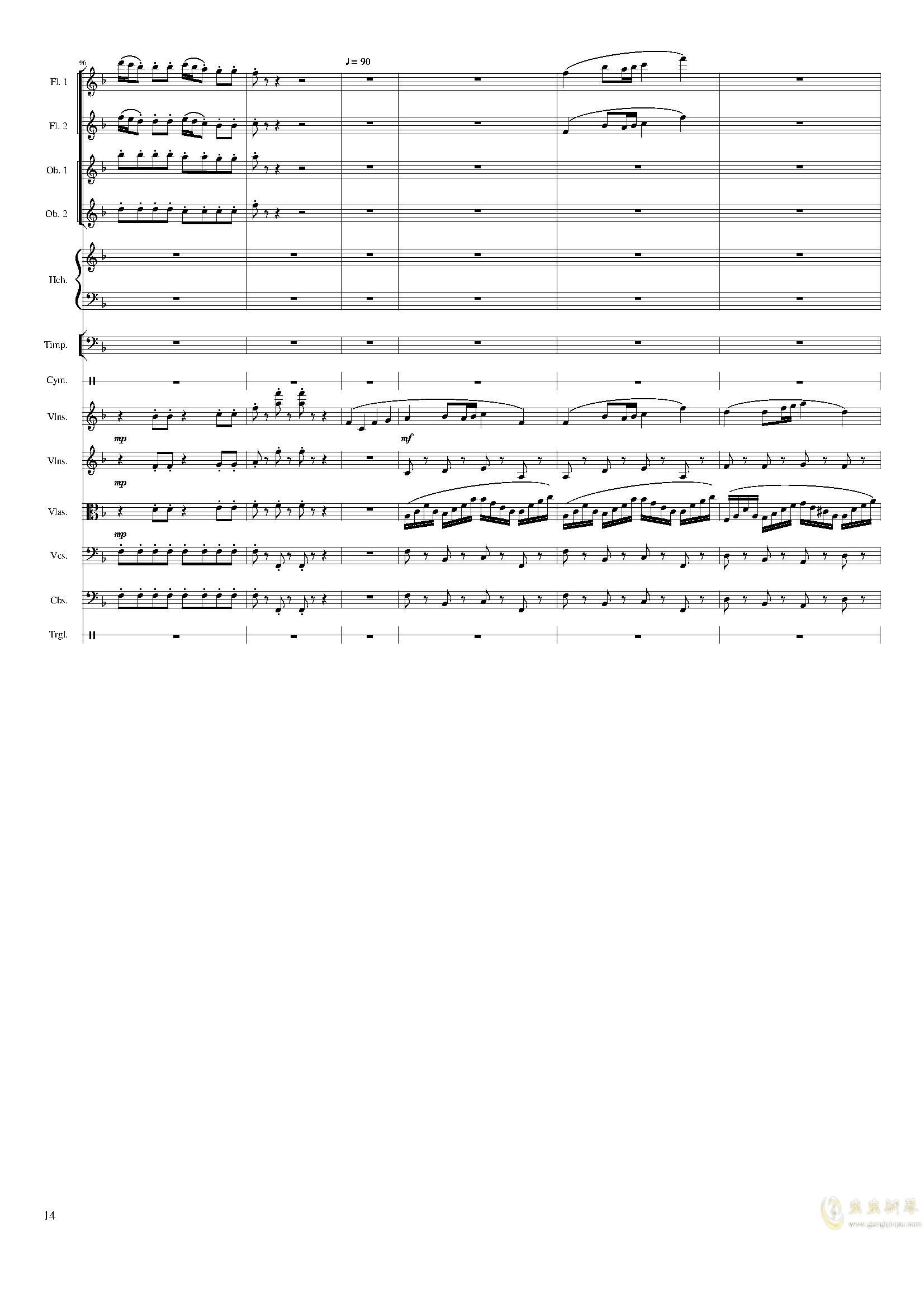 春节序曲,作品121钢琴谱 第14页