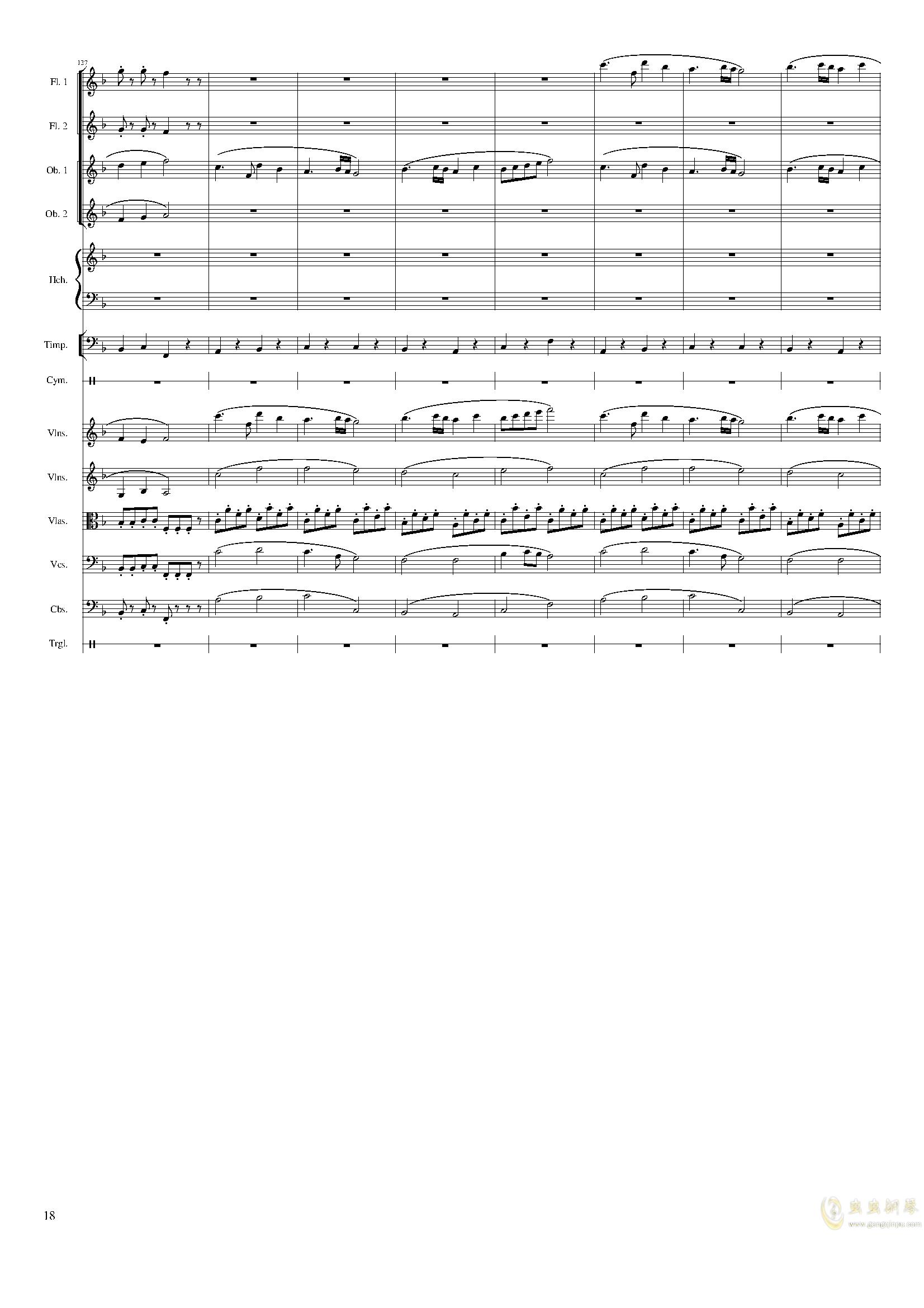 春节序曲,作品121钢琴谱 第18页