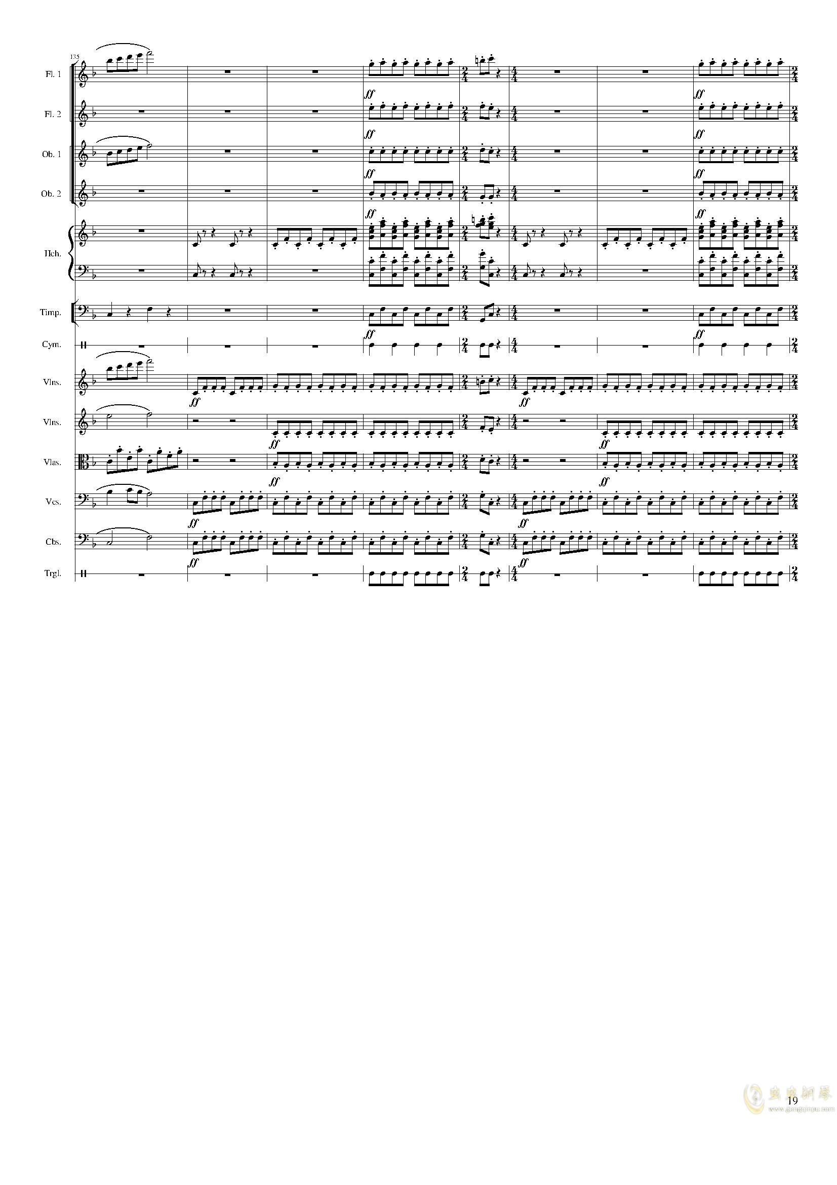 春节序曲,作品121钢琴谱 第19页