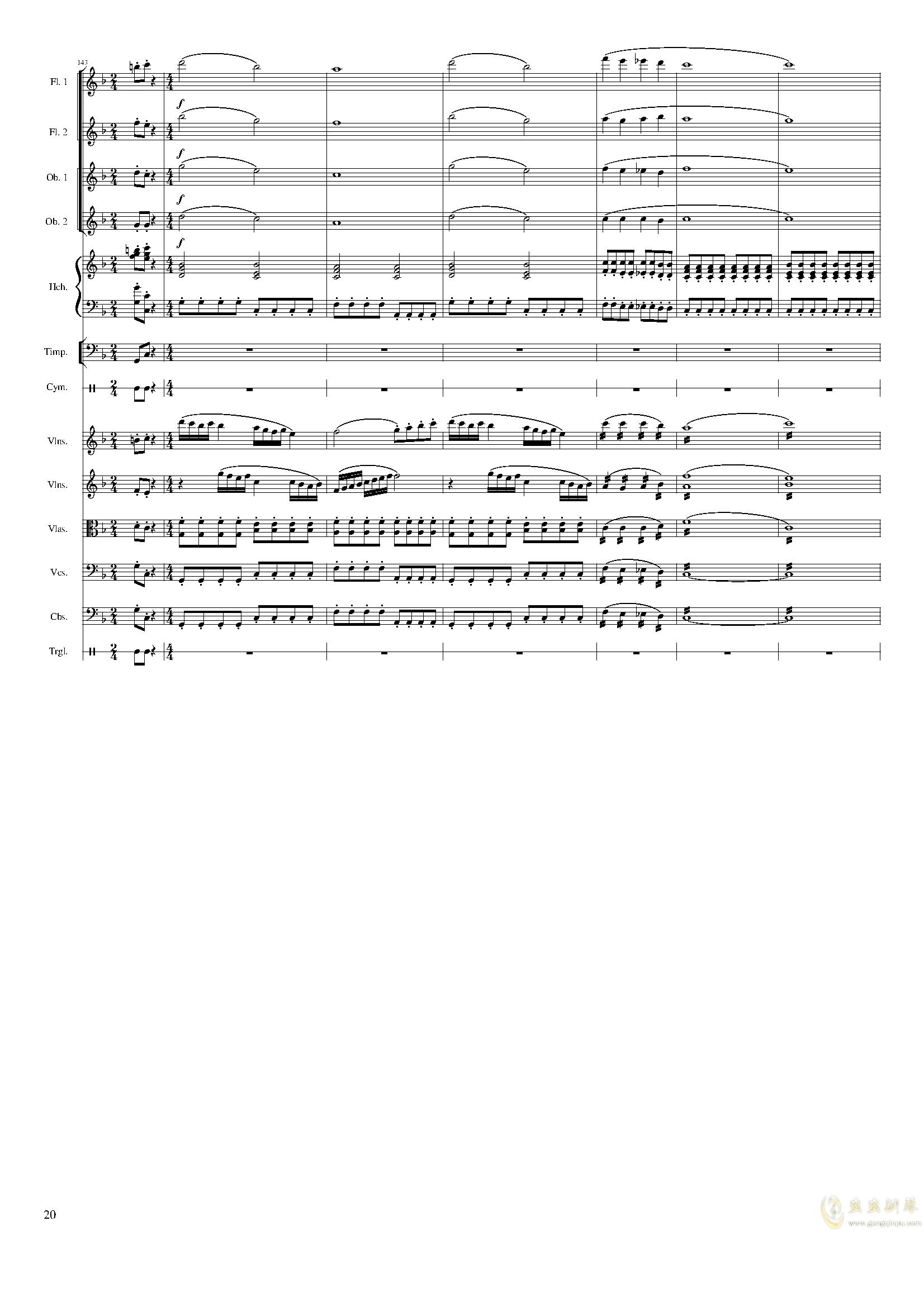 春节序曲,作品121钢琴谱 第20页