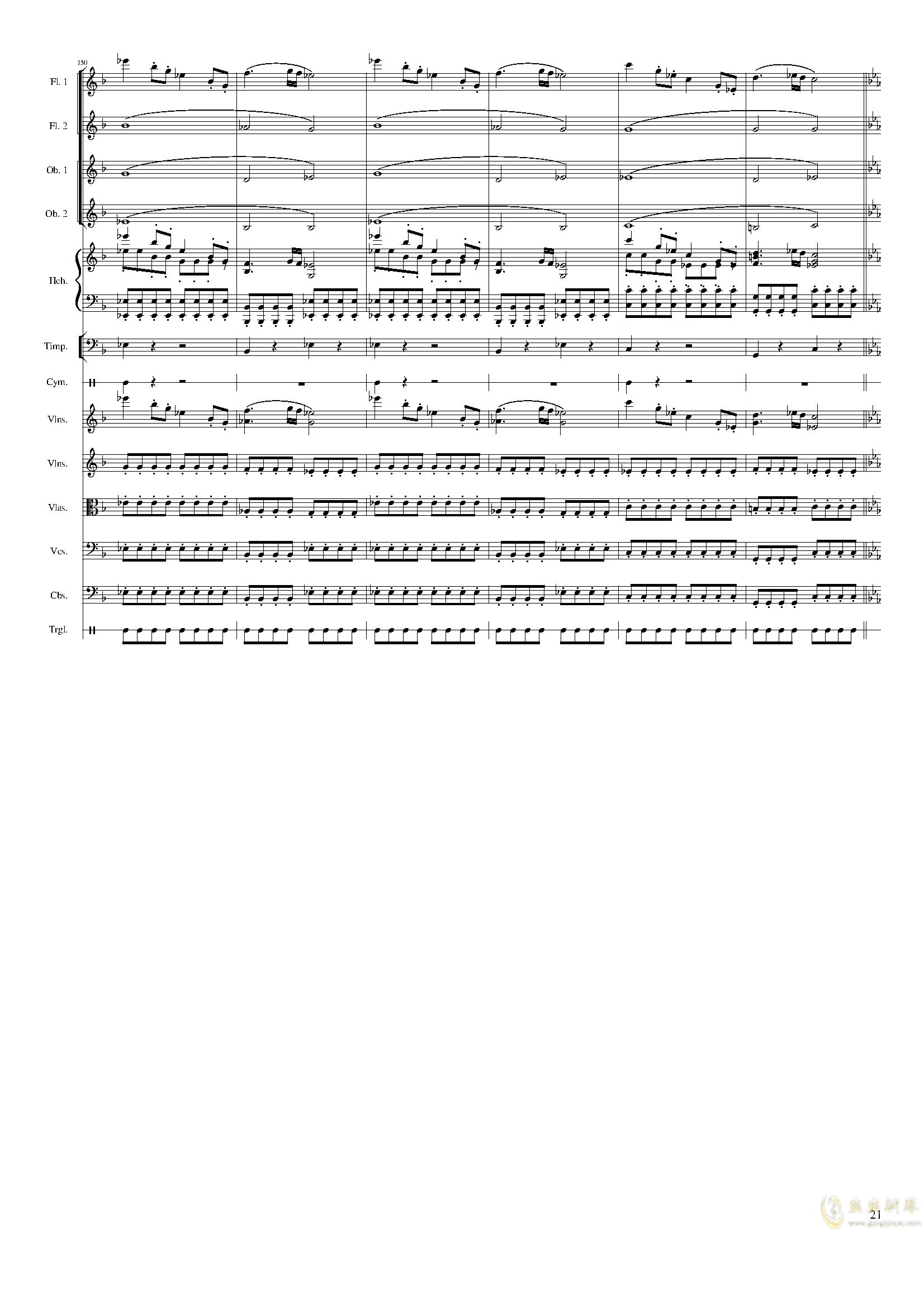 春节序曲,作品121钢琴谱 第21页